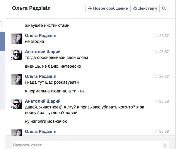 Как назвать беседу? | ВКонтакте