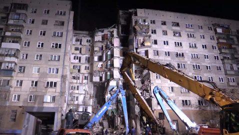 Следком призвал не верить сообщениям о теракте в Магнитогорске