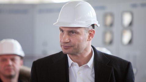 Виталий Кличко не смог выговорить слово «децентрализация»