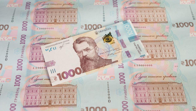В Украине появится банкнота номиналом в тысячу гривен