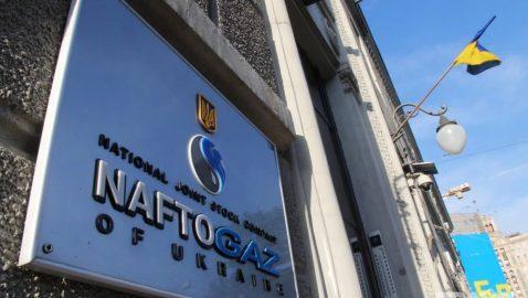 Нафтогаз: новый контракт с Газпромом – самый выгодный для Украины за всю историю