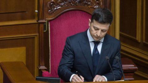 Зеленский подписал законы, направленные на противодействие коронавирусу