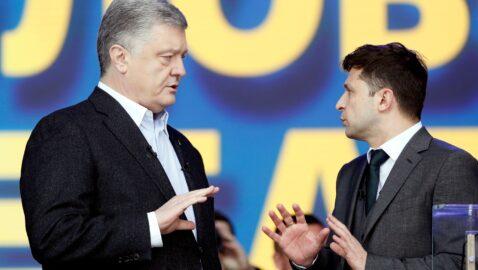Зеленский Порошенко: будем возвращать всё, что вы украли за предыдущие годы