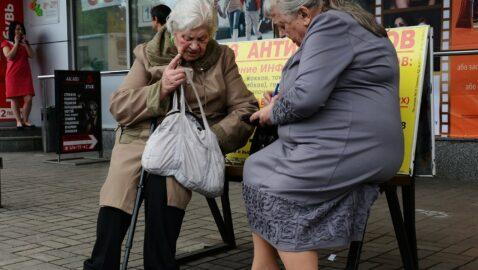 Представитель Украины в ТКГ: Россия скоро перестанет платить пенсии на Донбассе
