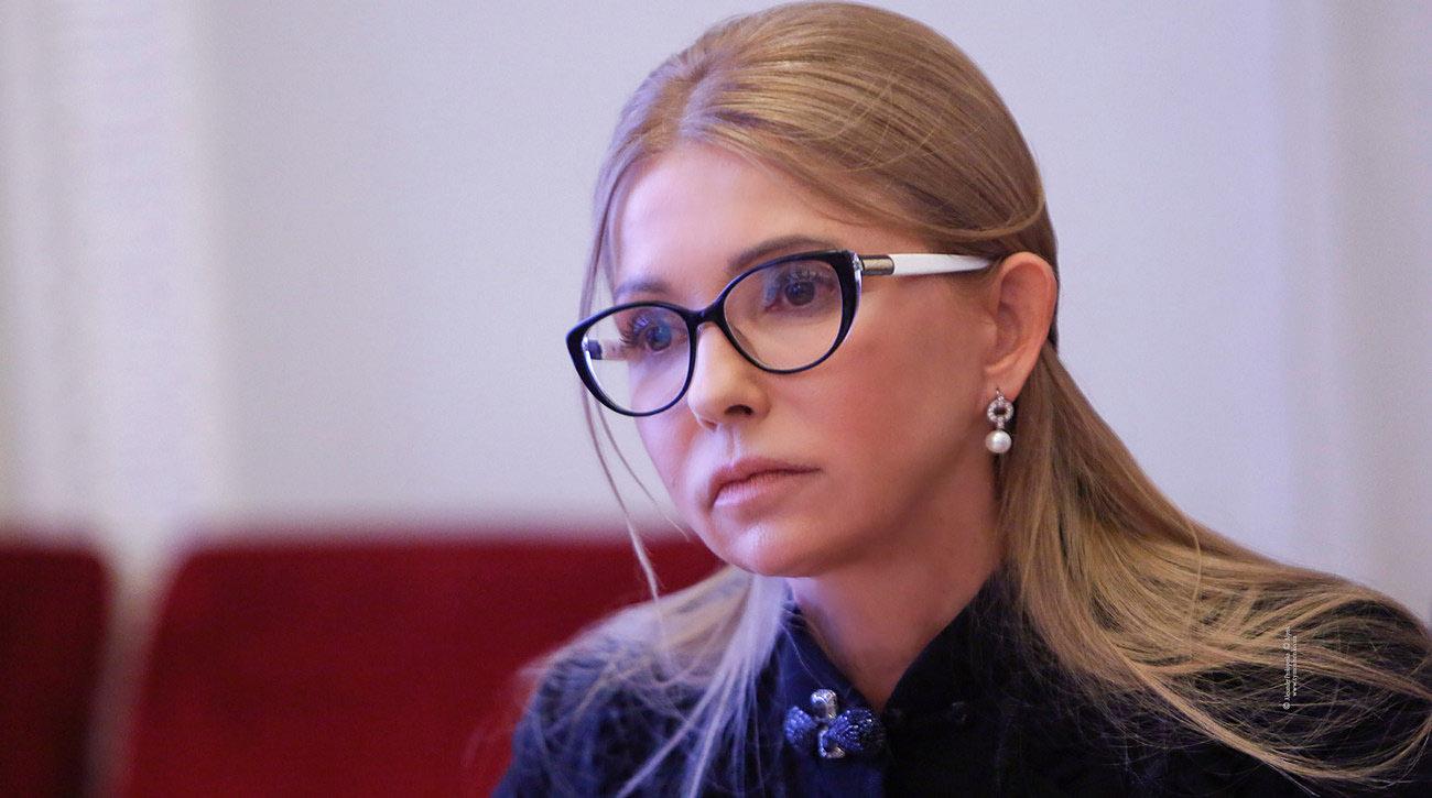 Юлия Тимошенко снова изменила свой образ (фото)