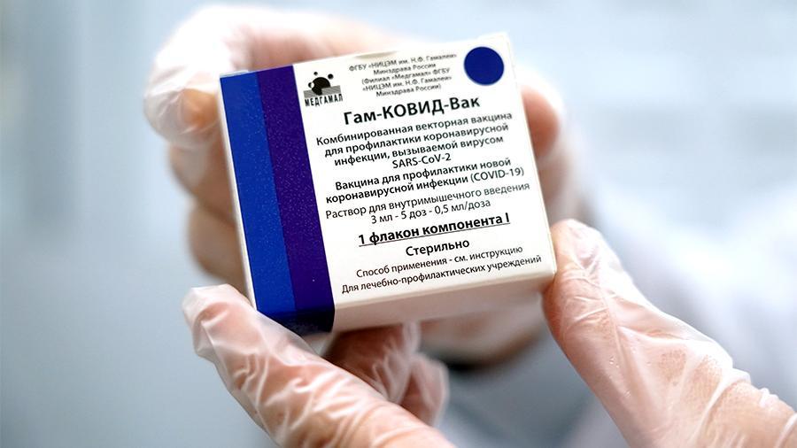 Харьковская компания подала документы на регистрацию «Спутника V»