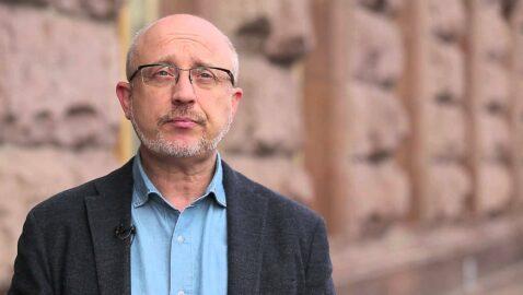 Резников заявил о необходимости обновления Минских соглашений