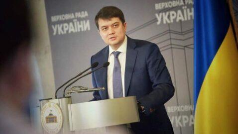 Разумков ответил Кравчуку о референдуме по Крыму и Донбассу