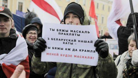 В Берлине озвучили, сколько денег выделили на оппозицию в Беларуси