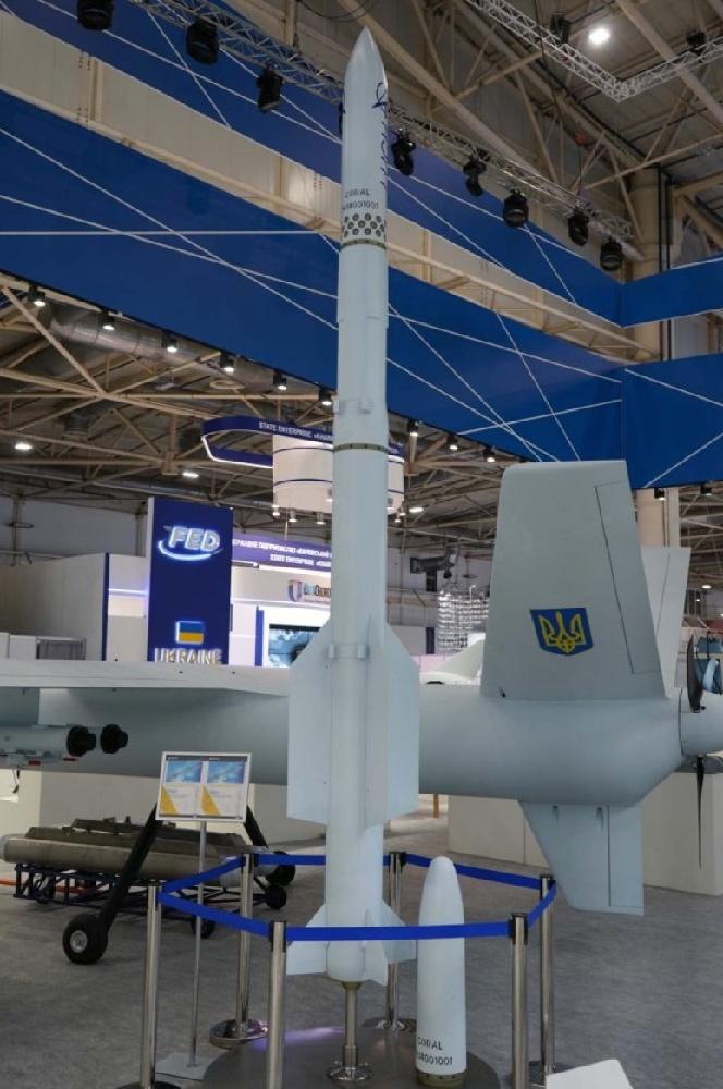 В Украине создают новую управляемую зенитную ракету (фото) — 1 — изображение