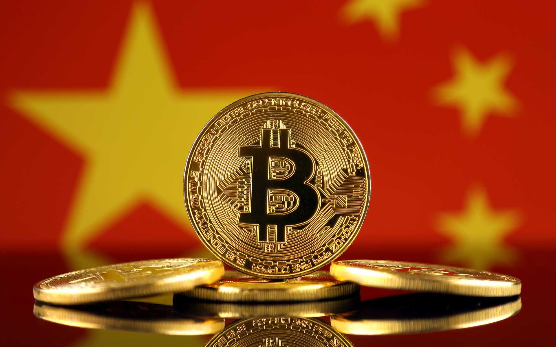 Китай признал нелегальными все операции с криптовалютами